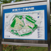 於安(おやす)パーク(徳島県)