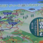 【無料キャンプ場】甫喜ケ峰森林公園(高知県)
